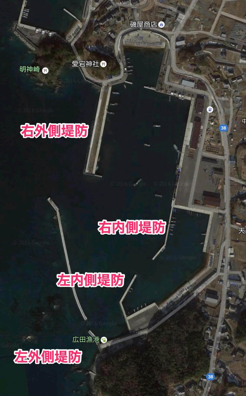 Google_マップ_広田漁港