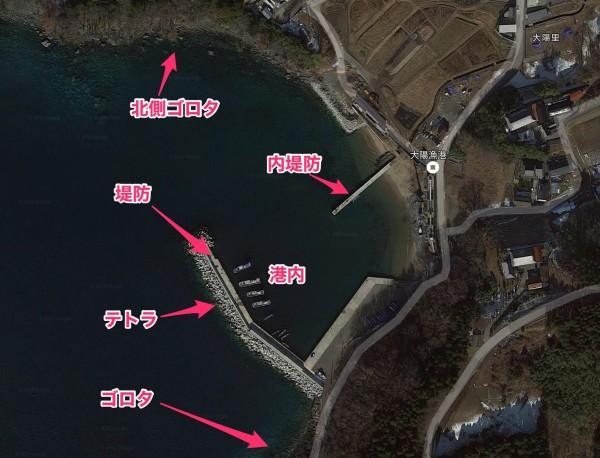 Google_マップ_太陽漁港