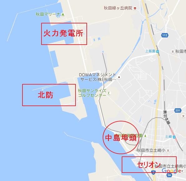 秋田港地図