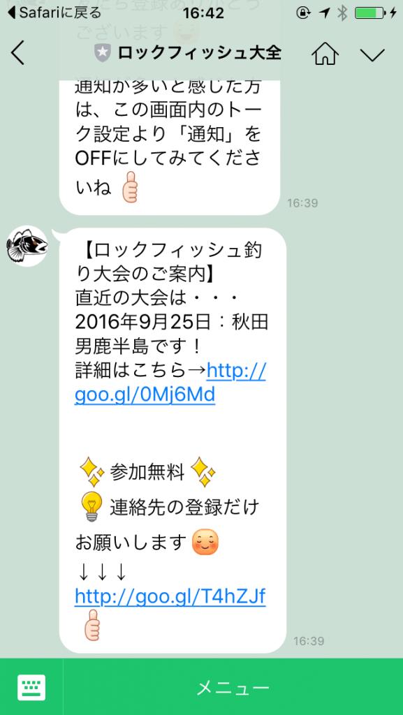 img_7481