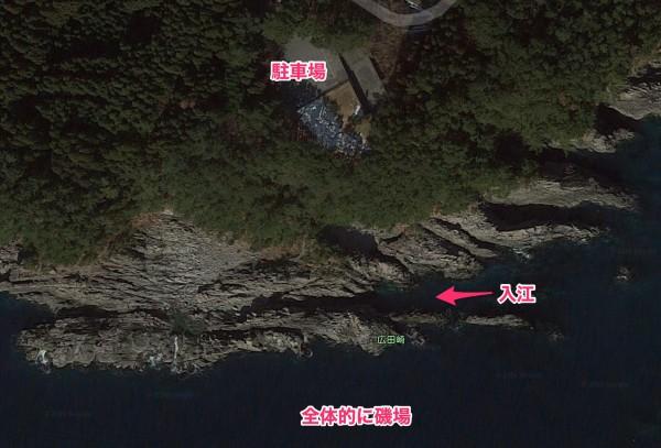 Google_マップ_広田崎