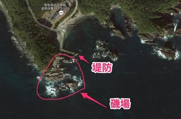 Google_マップ_黒崎