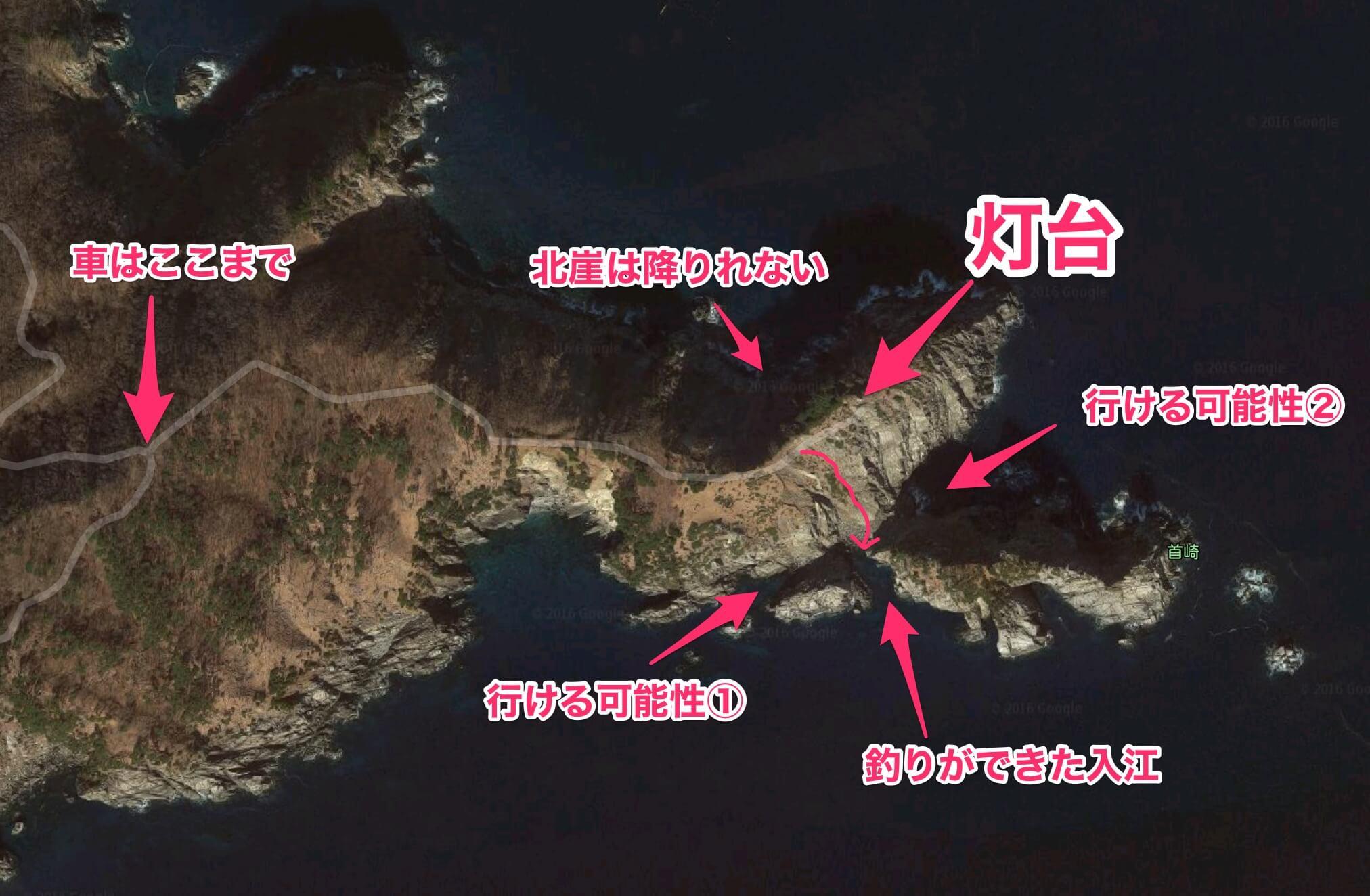 Google_マップ
