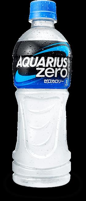 bottle_zero